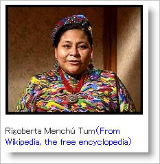 2007-08-17-rigoberta_from_wikipedia.jpg