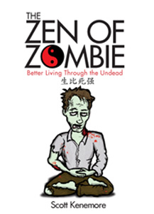 2007-11-26-zombiecover.jpg