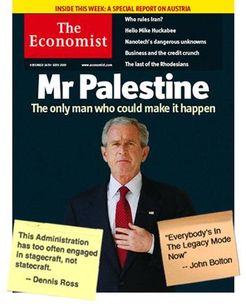 2007-11-27-Mr.Palestine350.jpg