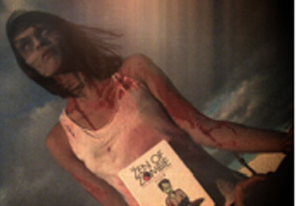 2007-11-27-zombie1.jpg