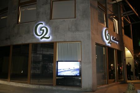 2008-03-17-donner2.jpg
