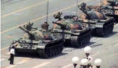 2008-03-27-Tiananmen3.jpg
