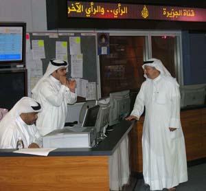 2008-05-05-AlJazeeraNewsroom3.jpg