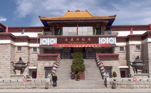 2008-05-28-LhasaTibetMuseum190508.jpg