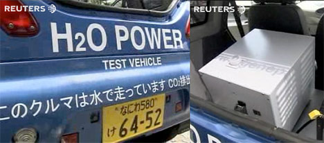 Japanese Water Powered car photo