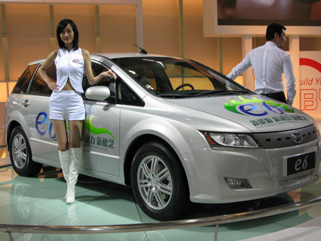 BYD E6 Electric Car photo