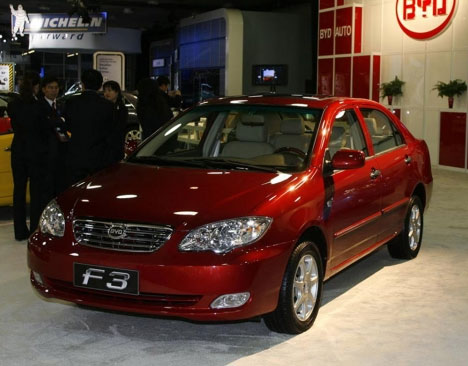 BYD F3DM plug-in hybrid photo