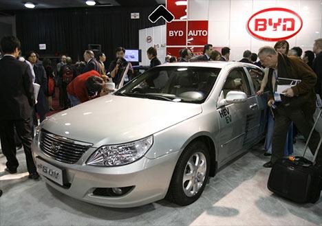 BYD F6DM plug-in hybrid photo
