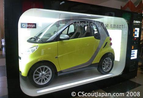 2008-07-11-smartvending001.jpg