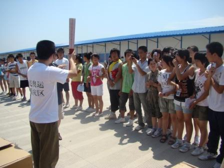 2008-08-01-torchatprefabschool_small.JPG