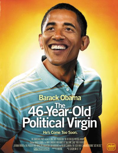 2008-08-01-virgin.jpg