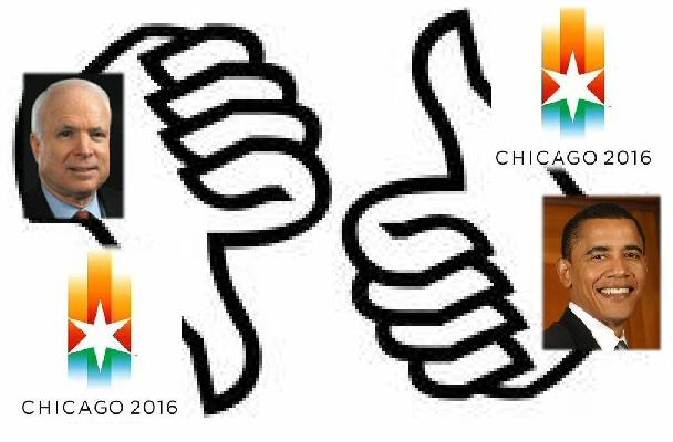 2008-08-25-Chicago16updown.jpg