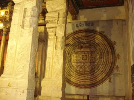 2008-08-27-Mandala.jpg
