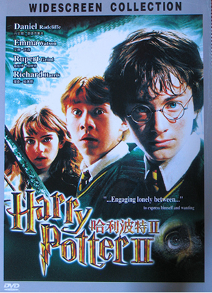 2008-09-24-potter.png