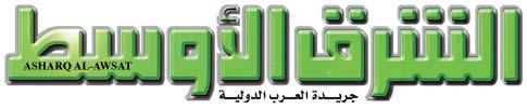 2008-10-23-AsharqAlAwsatlogo.jpg