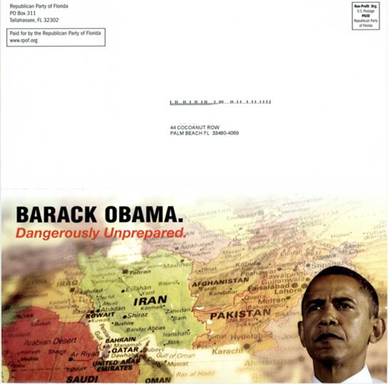2008-10-28-unprepared.jpg