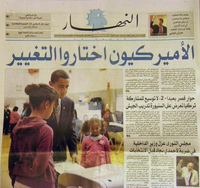 2008-11-05-AmericansChoseChange.jpg