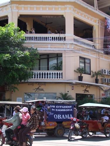 2008-11-05-Obamawin4.jpg
