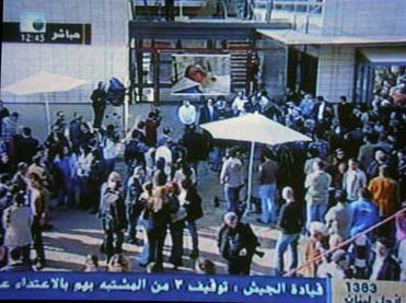 2008-11-29-DemonstrationsupportingFutureTVAbuFadil.jpg