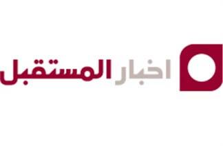 Future TV Lebanon قناة المستقبل