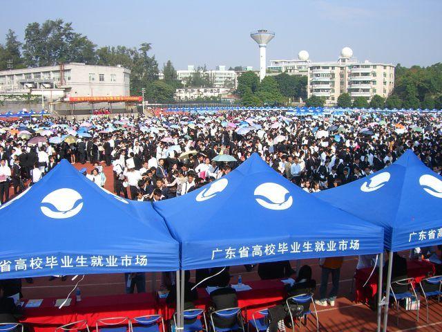 2008-12-09-Guangzhou2-CIMG2691.JPG