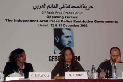 2008-12-14-ArabbloggersseekfreedomAbuFadil.jpg