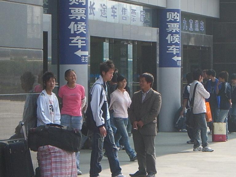 2008-12-18-dongguan1-CIMG2799.JPG