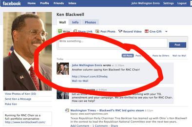 2008-12-21-BlackwellsWall.jpg