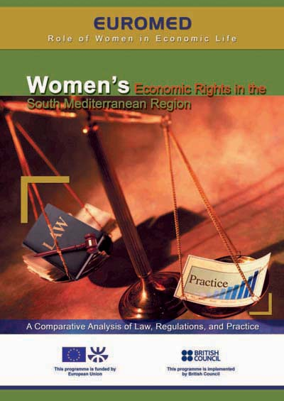 2008-12-24-1EuromedWomensEconomicRights.jpg