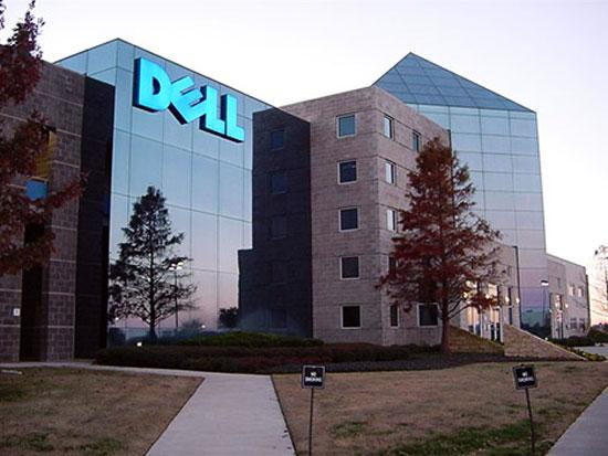 dell headquarters photo