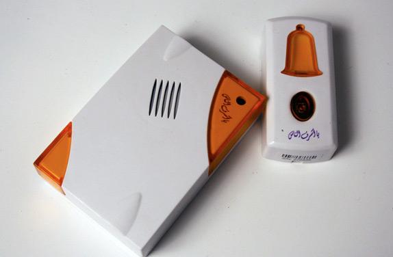 2009-02-16-doorbell.jpg
