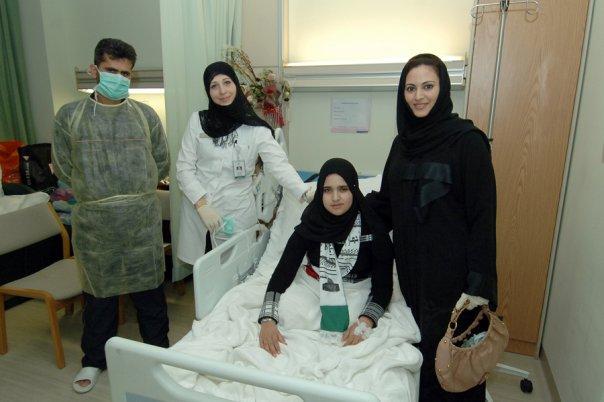 2009-03-24-hospital.jpg