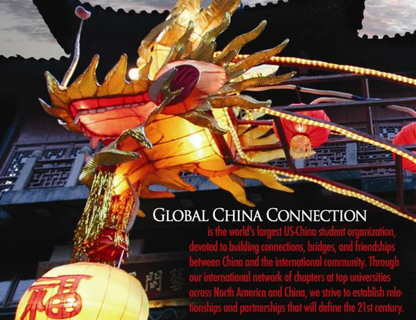 2009-04-12-Chinacardfrontsmall.jpg