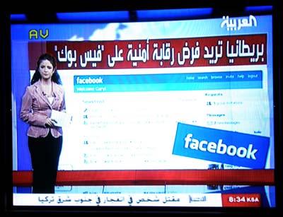 2009-04-19-RimaMaktabianchoringnewsAbuFadil.jpg