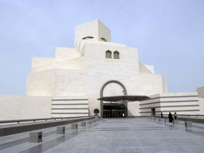 Learn islam in qatar doha