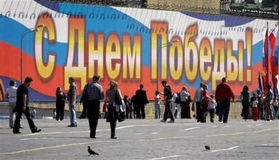 2009-05-04-capt.fb47e45f930d43509d24e8d910f46946.russia_victory_day_mosb101.jpg