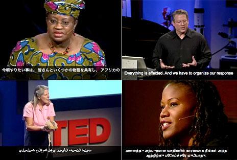 2009-05-13-TEDTranslate_4up.jpg