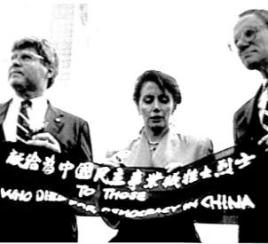 2009-06-04-banner.jpg
