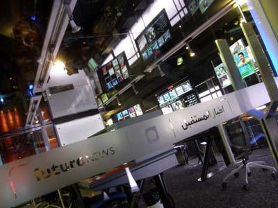 2009-06-06-FutureTVAbuFadil.jpg