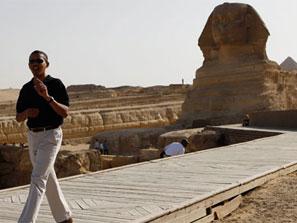 2009-06-08-090607_obamapyramid_ap_297.jpg