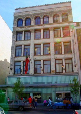 2009-06-10-NYC_Studio_Museum_Harlem.jpg