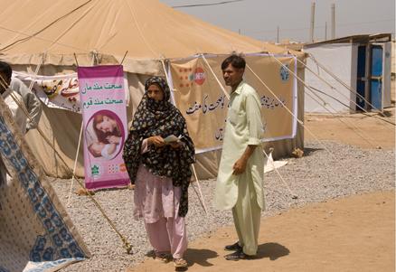 2009-06-18-Yar_Hussain_clinic.jpg