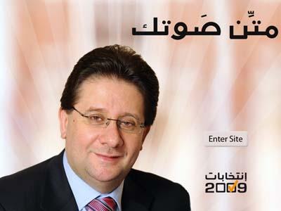 2009-06-20-IbrahimKanaanwebhomepage.jpg
