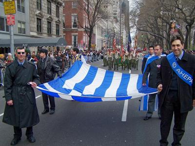 2009-06-30-Parade_Flag.jpg