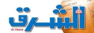 2009-06-30-alsharq_logo.jpg