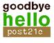 2009-07-06-goodbyehelloicon.jpg