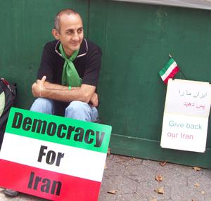2009-07-22-iranmansit.jpg