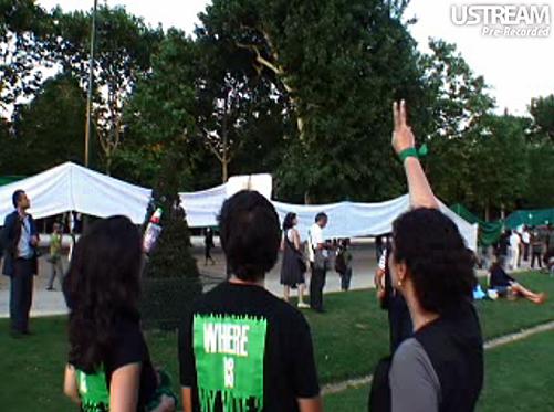 2009-07-25-GreenScroll5.jpg