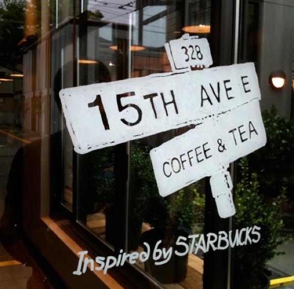 2009-07-29-starbucksstealthcafe1.jpg