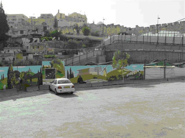 2009-07-30-mural1.JPG